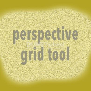 Cara Menghilangkan Perspective Grid di Illustrator