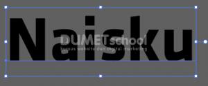 Cara Blend pada Teks di Adobe Illustrator
