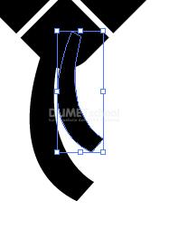 Membuat Gambar Ketupat Vektor di Adobe Illustrator